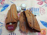 Rokavice za baseball in dve žogici, 2ks+2ks