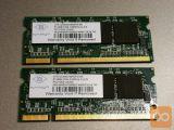 DDR2 SDRAM 512 MB