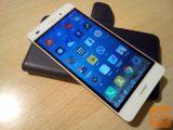 Huawei P8 Lite - še v garanciji