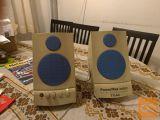 Zvočniki Teac PowerMax 260.